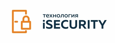 Технология isecurity